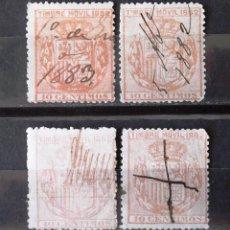 Sellos: FISCAL POSTAL, EDIFIL 2, AÑO 1882, CUATRO SELLOS USADOS, INUTILIZADOS A PLUMA. ALFONSO XII.. Lote 168938116