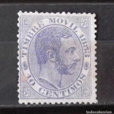 Sellos: FISCAL POSTAL, EDIFIL 3, USADO, SIN MATASELLAR, LIGERAS SEÑALES TIEMPO. AÑO 1883. ALFONSO XII.. Lote 169024484