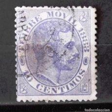 Sellos: FISCAL POSTAL, EDIFIL 3, USADO. AÑO 1883. ALFONSO XII.. Lote 169024672