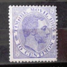 Sellos: FISCAL POSTAL, EDIFIL 4, USADO, SIN MATASELLAR. AÑO 1884. ALFONSO XII.. Lote 169024696