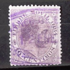 Sellos: FISCAL POSTAL, EDIFIL 4, USADO. AÑO 1884. ALFONSO XII.. Lote 169024756