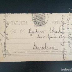Sellos: ENTERO POSTAL CARTA ZARAGOZA BARCELONA 1889 EDIFIL 11. Lote 169130720