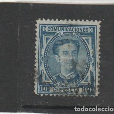 Sellos: ESPAÑA 1876 - EDIFIL NRO. 175 - USADO. Lote 169442044