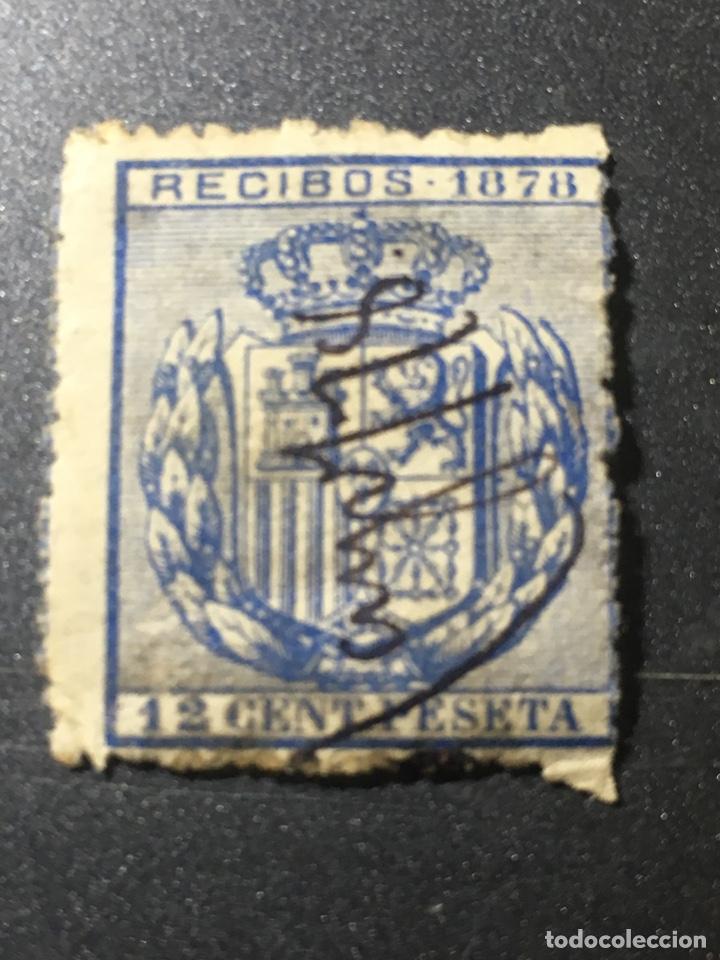 ALFONSO XII RECIBOS DE 1878 12 CÉNTIMOS DE PESETAS EN LILA (Sellos - España - Alfonso XII de 1.875 a 1.885 - Usados)