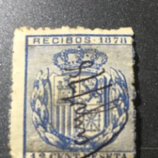 Sellos: ALFONSO XII RECIBOS DE 1878 12 CÉNTIMOS DE PESETAS EN LILA. Lote 169459000