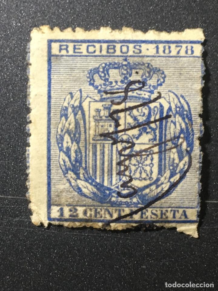 Sellos: ALFONSO XII RECIBOS DE 1878 12 céntimos de pesetas en Lila - Foto 2 - 169459000