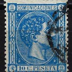 Sellos: 1875 ESPAÑA EDIFIL 164 - COMUNICACIONES ALFONSO XII - 10 C - USADO. Lote 206537710