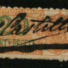 Sellos: AYUNTAMIENTO DE MADRID. RECARGO MUNICIPAL. 1876-1877. 3 VALORES. Lote 170146857