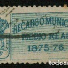 Sellos: AYUNTAMIENTO DE MADRID. RECARGO MUNICIPAL. 1875-76. MEDIO REAL. Lote 170146865