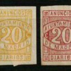 Sellos: AYUNTAMIENTO DE MADRID. IMPUESTO MUNICIPAL. ANUNCIOS TEMPORAL. 1882-83-84. 8 VALORES. Lote 170146873
