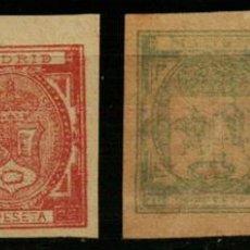 Sellos: AYUNTAMIENTO DE MADRID. IMPUESTO MUNICIPAL. INSTANCIAS. 1879, 1888, 1891. 4 VALORES. Lote 170146877
