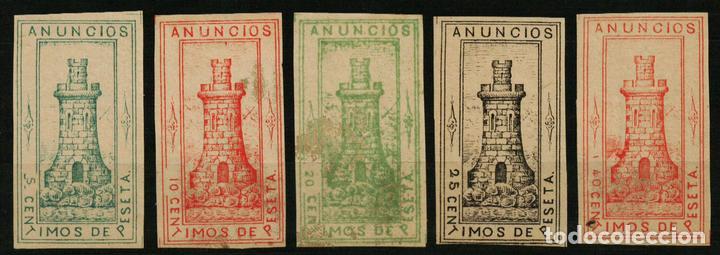 AYUNTAMIENTO DE CARTAGENA (MURCIA). IMPUESTO MUNICIPAL 1877. ANUNCIOS. 5 VALORES (Sellos - España - Alfonso XII de 1.875 a 1.885 - Usados)