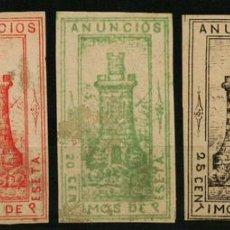 Sellos: AYUNTAMIENTO DE CARTAGENA (MURCIA). IMPUESTO MUNICIPAL 1877. ANUNCIOS. 5 VALORES. Lote 170147726