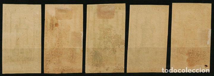 Sellos: AYUNTAMIENTO DE CARTAGENA (MURCIA). IMPUESTO MUNICIPAL 1877. ANUNCIOS. 5 VALORES - Foto 2 - 170147726