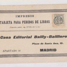 Francobolli: DÍPTICO IMPRESOS. CUARTILLO CON RARÍSIMO MATASELLOS. 1910. PEDIDO DE LIBROS. Lote 170225724
