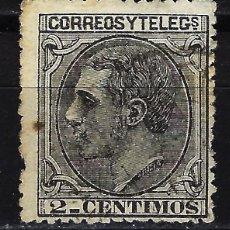 Sellos: ESPAÑA 1879 - EDIFIL 200 - ALFONSO XII - USADO. Lote 170393140