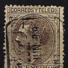 Selos: ESPAÑA 1879 - EDIFIL 205 - ALFONSO XII 40 CTS - USADO. Lote 170393464