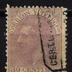 Selos: ESPAÑA 1882 - EDIFIL 211 - ALFONSO XII 30 CTS - USADO - MATASELLOS CERTIFICADO. Lote 170394812