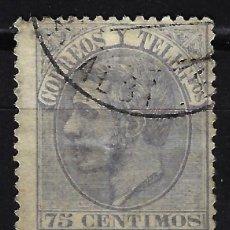 Sellos: ESPAÑA 1882 - EDIFIL 212 - ALFONSO XII 75 CTS - USADO . Lote 170395072