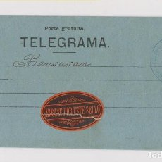 Timbres: BONITO TELEGRAMA DE CÁDIZ A JEREZ. 1885.. Lote 170617135