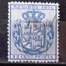 Sellos: TIMBRES FACTURAS RECIBOS, USADO, 12 CTS. RECIBOS. AÑO 1876. ALFONSO XII.. Lote 170932745