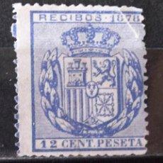 Sellos: TIMBRES FACTURAS RECIBOS, USADO, SIN MATASELLAR, 12 CTS. DOBLEZ. RECIBOS. AÑO 1878. ALFONSO XII.. Lote 170933350
