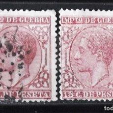 Francobolli: EDIFIL 188, DOS SELLOS, USADOS. ALFONSO XII.. Lote 151714142