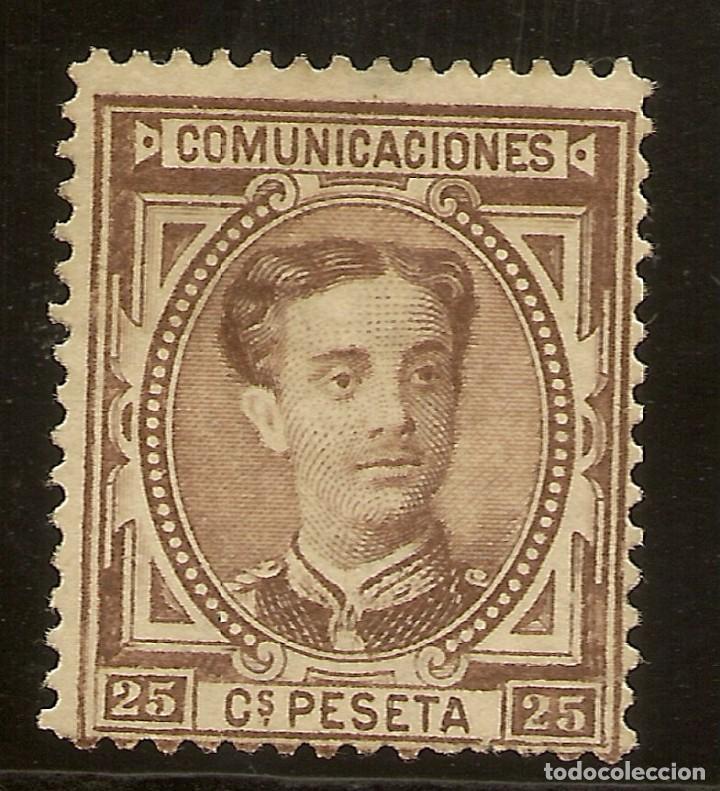 ESPAÑA EDIFIL 177* MH 25 CÉNTIMOS CASTAÑO CORONA REAL Y ALFONSO XII 1876 NL1471 (Sellos - España - Alfonso XII de 1.875 a 1.885 - Nuevos)