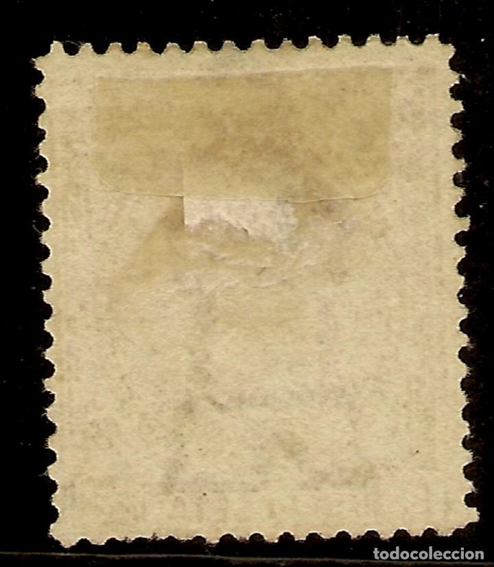 Sellos: España Edifil 177* Mh 25 Céntimos Castaño Corona Real y Alfonso XII 1876 NL1471 - Foto 2 - 171023647