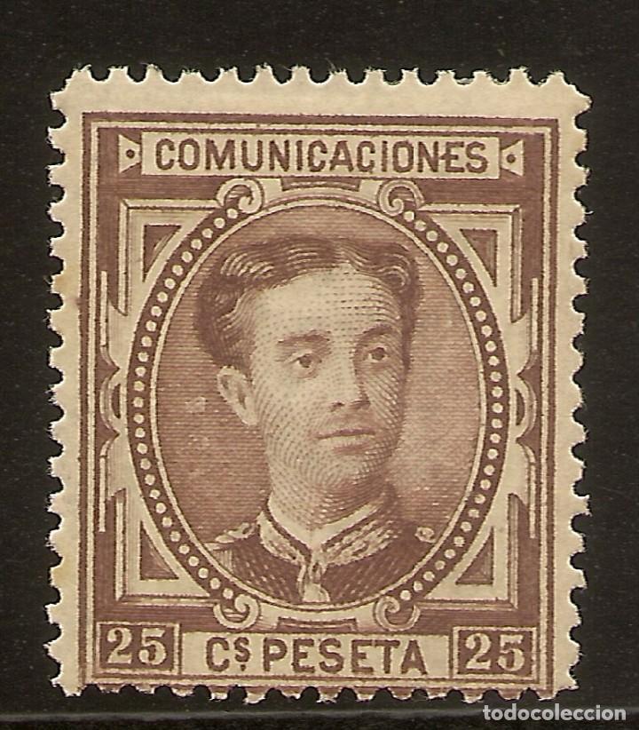 Sellos: España Edifil 177* Mh 25 Céntimos Castaño Corona Real y Alfonso XII 1876 NL1471 - Foto 3 - 171023647