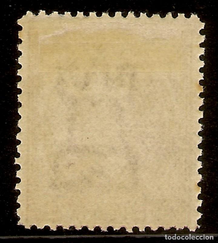 Sellos: España Edifil 177* Mh 25 Céntimos Castaño Corona Real y Alfonso XII 1876 NL1471 - Foto 4 - 171023647