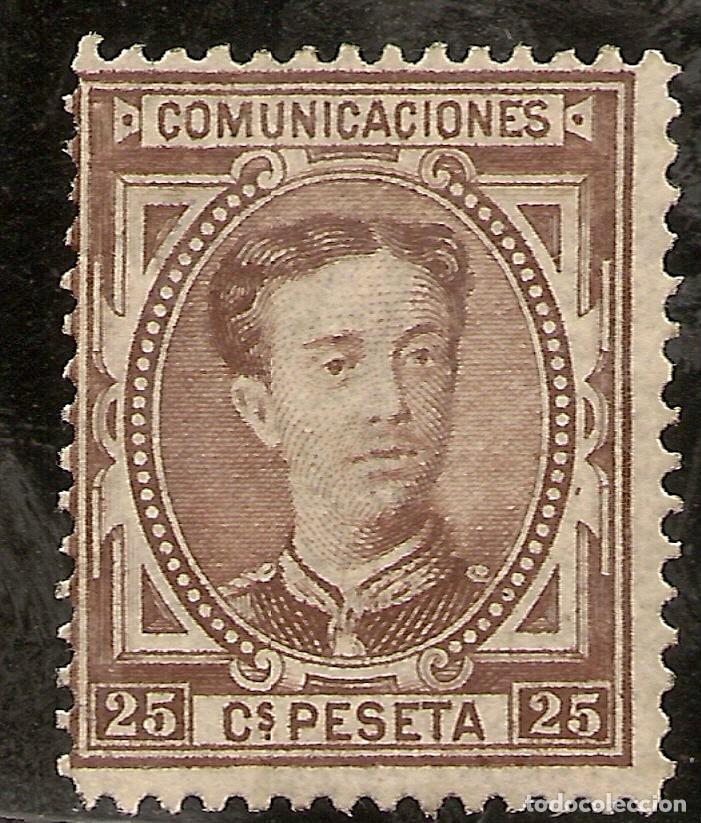 Sellos: España Edifil 177* Mh 25 Céntimos Castaño Corona Real y Alfonso XII 1876 NL1471 - Foto 5 - 171023647