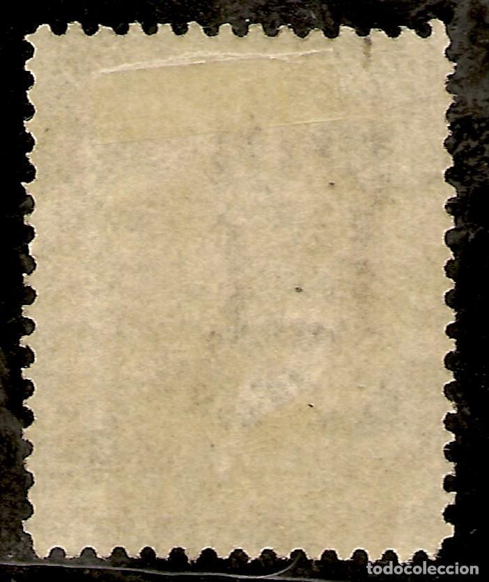 Sellos: España Edifil 177* Mh 25 Céntimos Castaño Corona Real y Alfonso XII 1876 NL1471 - Foto 6 - 171023647