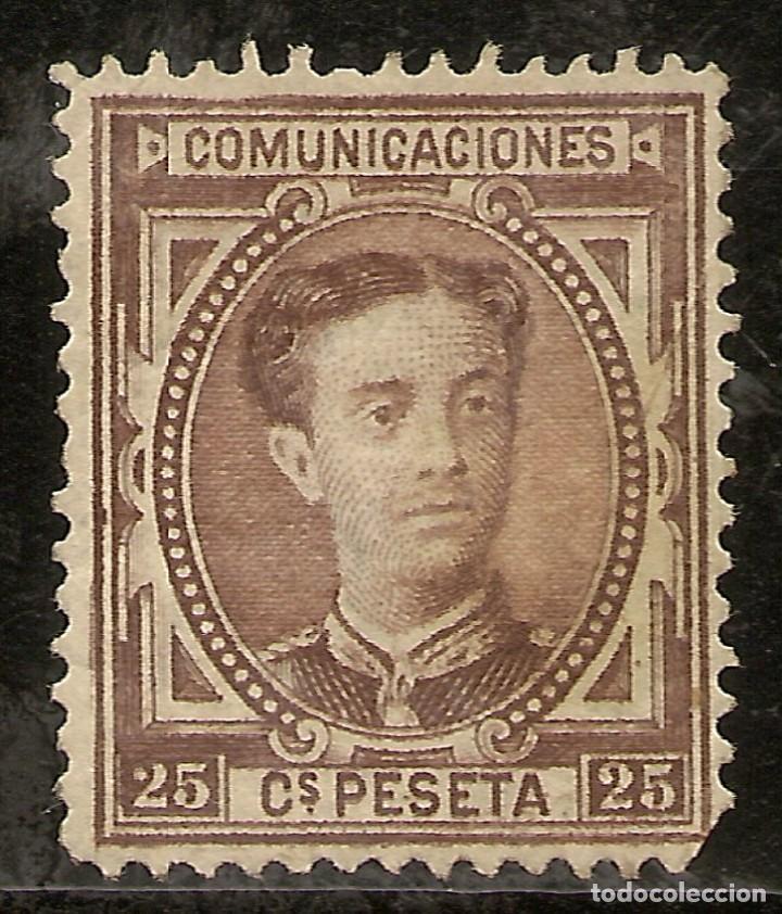 Sellos: España Edifil 177* Mh 25 Céntimos Castaño Corona Real y Alfonso XII 1876 NL1471 - Foto 7 - 171023647