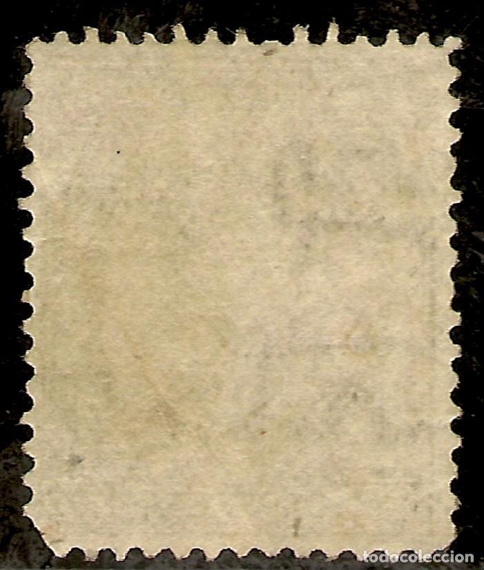 Sellos: España Edifil 177* Mh 25 Céntimos Castaño Corona Real y Alfonso XII 1876 NL1471 - Foto 8 - 171023647
