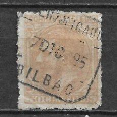Sellos: ESPAÑA 1879 EDIFIL 206 - 7 DIC 95 BILBAO - 6/2. Lote 171061655