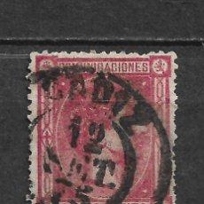 Sellos: ESPAÑA 1875 EDIFIL 166 - 12 SET 75 CADIZ - 6/2. Lote 171061809