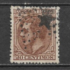 Sellos: ESPAÑA 1879 EDIFIL 203 - 6/2. Lote 171062049
