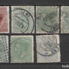 Sellos: ESPAÑA 1879 EDIFIL 188 - 201 Y 204 - 6/2. Lote 171062349