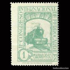 Sellos: SELLOS. ESPAÑA. 1930. CONGRESO INTERNACIONAL DE FERROCARRILES. 1C.AZUL CELSTE.EDIFIL.Nº 469. Lote 171099390