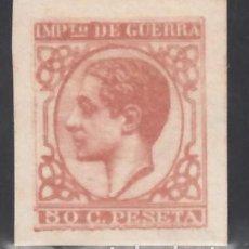 Sellos: ESPAÑA, PRUEBA DE PUNZON, IMPUESTO DE GUERRA, GALVEZ Nº IG 131,. Lote 171142492