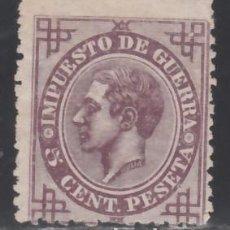 Sellos: ESPAÑA, ENSAYO DE COLOR, 1876 IMPUESTO DE GUERRA, GALVEZ Nº IG 103. Lote 171143219