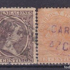 Sellos: AA1- ALFONSO XII EDIFIL 210 / ALFONSO XIII PELÓN MATASELLOS CARTERÍA AZCOITIA GUPUZCOA . Lote 171464900
