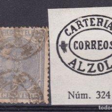 Sellos: AA8- CLÁSICOS ALFONSO XII EDIFIL 204 MATASELLOS CARTERÍA ALZOLA GUIPUZCOA . Lote 171540979