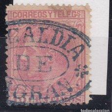 Sellos: AA8- CLÁSICOS ALFONSO XII EDIFIL 202 MATASELLOS ALCALDIA DE NIGRAN PONTEVEDRA . Lote 171541079