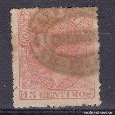 Sellos: AA8- CLÁSICOS ALFONSO XII EDIFIL 210 MATASELLOS CARTERÍA VILLAFRANCA NAVARRA. Lote 171541298