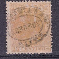 Sellos: AA8- CLÁSICOS ALFONSO XII EDIFIL 210 MATASELLOS CARTERÍA OLITE NAVARRA. Lote 171541359