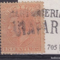 Sellos: AA12- ALFONSO XII EDIFIL 210 MATASELLOS CARTERÍA BIAR ALICANTE . Lote 171551783