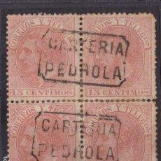 Sellos: AA14-ALFONSO XII EDIFIL 210 B4 CARTERÍA PEDROLA ZARAGOZA. Lote 171554005