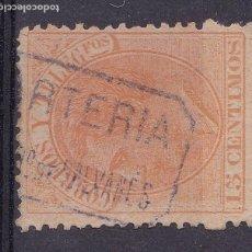 Sellos: AA14-ALFONSO XII EDIFIL 210.CARTERÍA VILLAREJO DE SALVANES MADRID. Lote 171554039